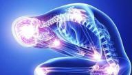 طرق علاج مرض فيبروميالغيا