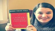 أفضل الكتب لتطوير الذات
