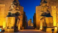 أقدم مدن في التاريخ