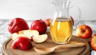 فوائد خل التفاح لتخسيس الوزن