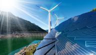 استخدامات الطاقة المتجددة