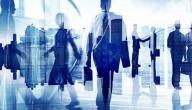 مجالات علم الاجتماع
