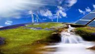 معلومات عن الطاقة المتجددة