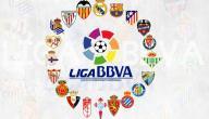 معلومات عامة عن الدوري الإسباني