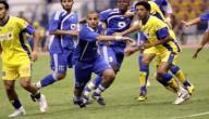 معلومات عن الدوري السعودي لكرة القدم