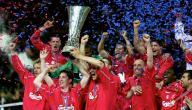 معلومات عن كأس الاتحاد الأوروبي