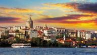 معومات عن مدينة إسطنبول
