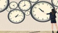 موضوع تعبير عن أهمية الوقت