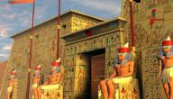 معلومات عن الحضارة الفرعونية