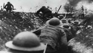 معلومات عن الحرب العالمية الأولى