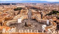 معلومات عن مدينة الفاتيكان