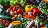 الطعام العضوي فوائده وأضراره