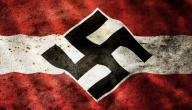 معلومات عن النازية