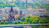 أماكن السياحة في فيينا