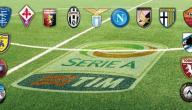الدوري الإيطالي لكرة القدم