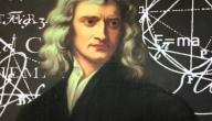معلومات عن إسحاق نيوتن