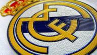 إنجازات نادي ريال مدريد