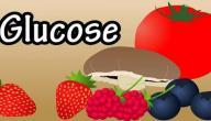 فوائد الجلوكوز