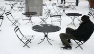 علاج العزلة الإجتماعية