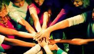 مفهوم التنوع الثقافي