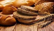 طرق علاج حساسية القمح