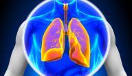معلومات عن تليف الرئة