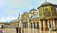 معلومات عن المسجد الأموي