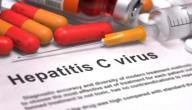 أعراض فايروس سي