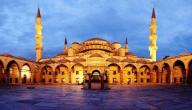 آداب المساجد في الإسلام