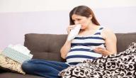 طرق علاج الكحة للحامل