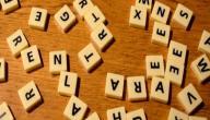 الاختصارات الصوتية في اللغة الإنجليزية