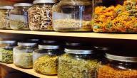 أعشاب طبية لعلاج السكري