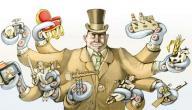تاريخ النظام الرأسمالي