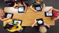 فوائد الألعاب الإلكترونية التعليمية