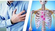 طرق علاج التهاب الصدر