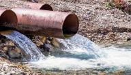 كيف تتكون المياه الجوفية