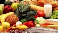 الأطعمة المفيدة لخمول الغدة الدرقية