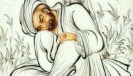 معلومات عن الشعر الصوفي