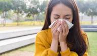 علاج حساسية الأنف المزمنة بالأعشاب