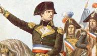 معلومات عن نابليون بونابرت