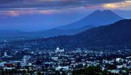 معلومات عن مدينة سان سلفادور