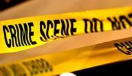تعريف الجريمة