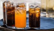 فوائد المشروبات الغازية
