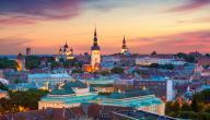 معلومات عن جمهورية إستونيا