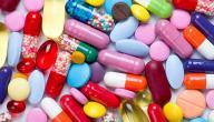 أضرار المضاد الحيوي