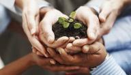 أهداف العمل التطوعي
