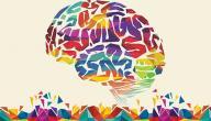 طرق تنمية الذكاء
