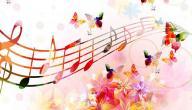 أنواع الموسيقى