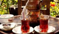 طريقة عمل الشاي التركي
