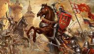 معلومات عن العصور الوسطى